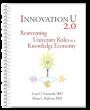 Innovation U 2.0